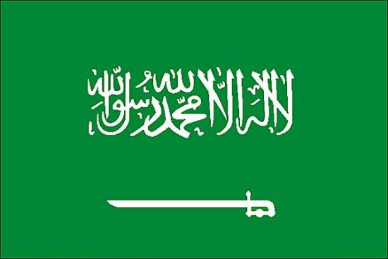 Drapeau de larabie saoudite