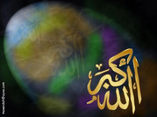 islamic2ud5.jpg
