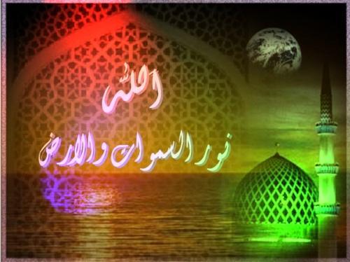 noor_2_jpgAllah.jpg