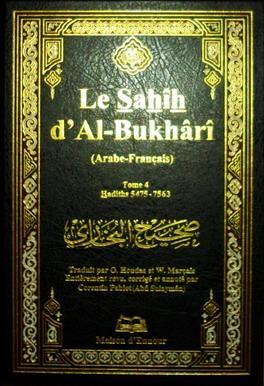 Sahih bukhari tome 4 bis