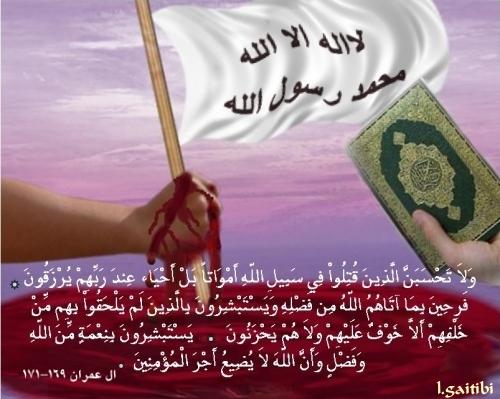 shahada_2.jpg